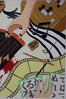 (入選)名西高等学校1年矢田さくらさん